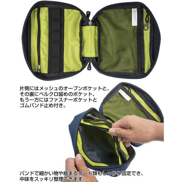 カリマー karrimor ポーチ tribute crossbody pouch|2m50cm|10