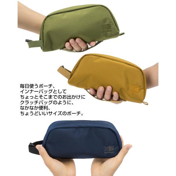 カリマー karrimor ポーチ tribute handbag pouch|2m50cm|04