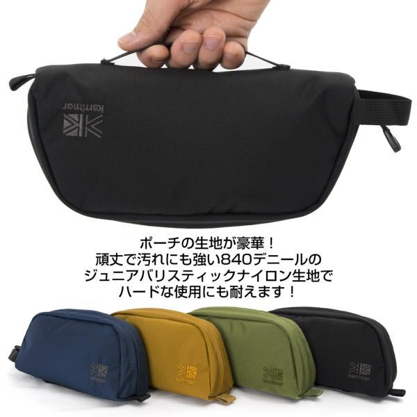 カリマー karrimor ポーチ tribute handbag pouch|2m50cm|05