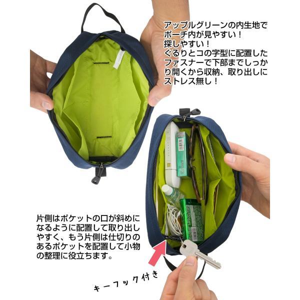 カリマー karrimor ポーチ tribute handbag pouch|2m50cm|06