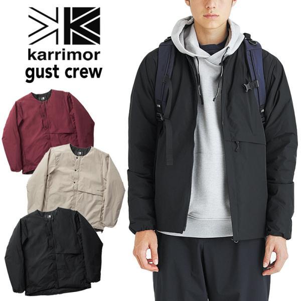 karrimor カリマー gust crew jkt ガスト クルー ジャケット|2m50cm