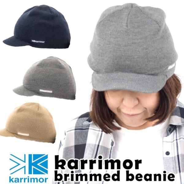 karrimor カリマー 帽子 brimmed beanie|2m50cm