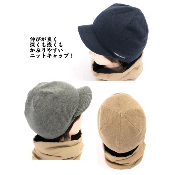 karrimor カリマー 帽子 brimmed beanie|2m50cm|04