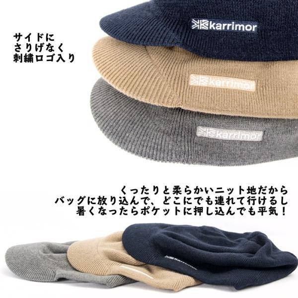 karrimor カリマー 帽子 brimmed beanie|2m50cm|05