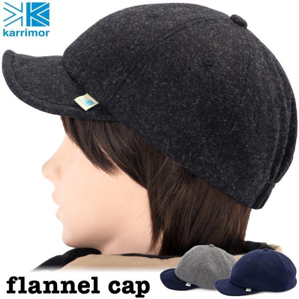 karrimor カリマー flannel cap フランネル キャップ|2m50cm