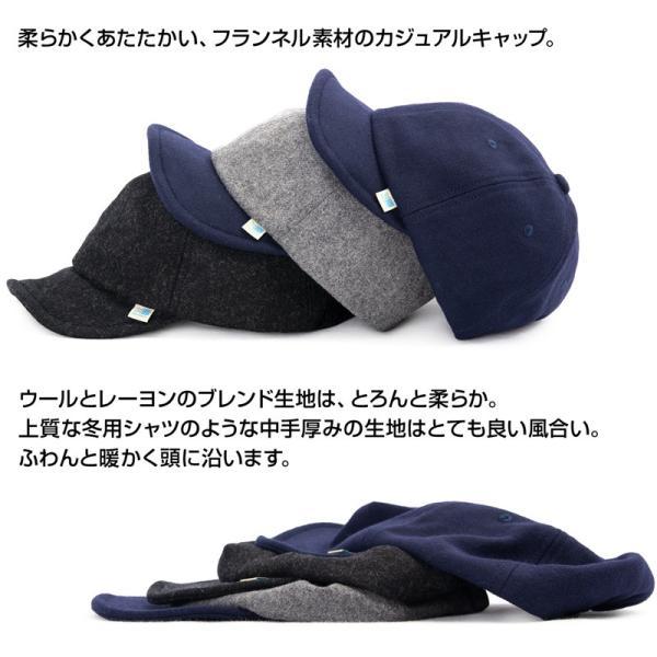 karrimor カリマー flannel cap フランネル キャップ|2m50cm|04