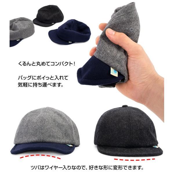 karrimor カリマー flannel cap フランネル キャップ|2m50cm|05