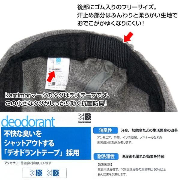 karrimor カリマー flannel cap フランネル キャップ|2m50cm|06