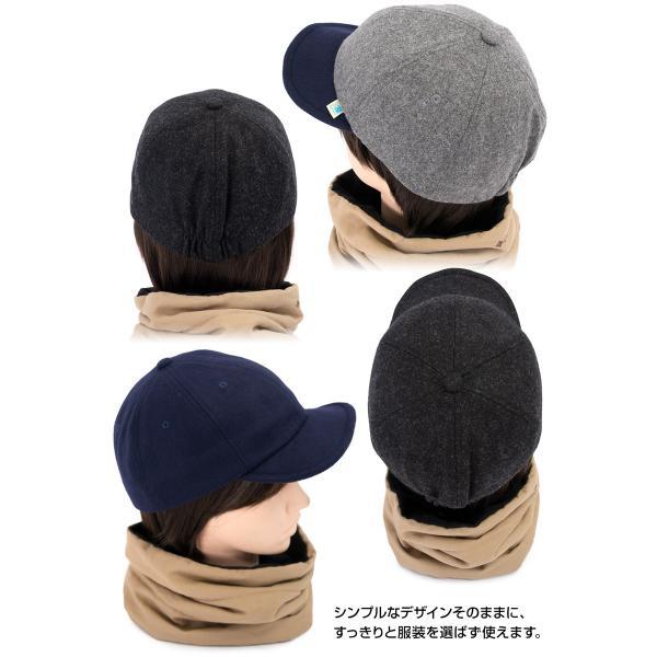 karrimor カリマー flannel cap フランネル キャップ|2m50cm|07