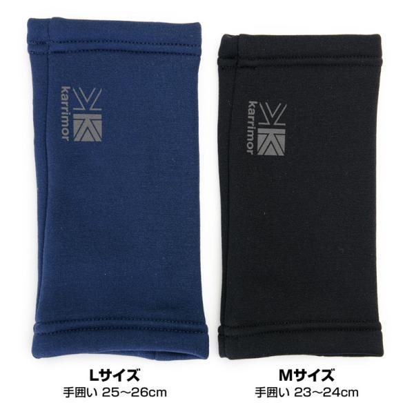 手袋 karrimor カリマー PSP カフ ゲーター PSP cuff gaiter 2m50cm 11