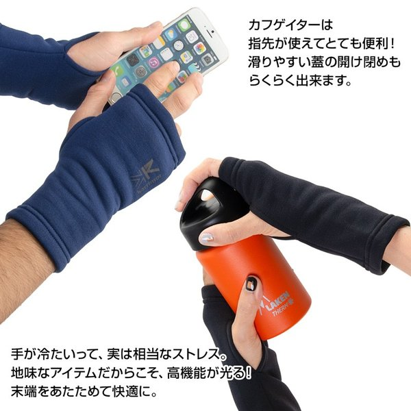 karrimor カリマー PSP カフ ゲーター PSP cuff gaiter|2m50cm|06
