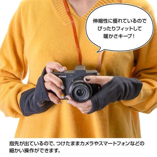 karrimor カリマー PSP カフ ゲーター PSP cuff gaiter|2m50cm|07