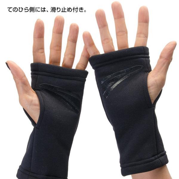 手袋 karrimor カリマー PSP カフ ゲーター PSP cuff gaiter 2m50cm 08