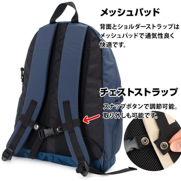 karrimor カリマー wiz day pack ウィズ デイパック 2m50cm 12