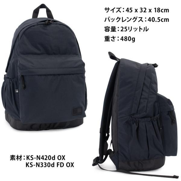 karrimor カリマー wiz day pack ウィズ デイパック 2m50cm 13
