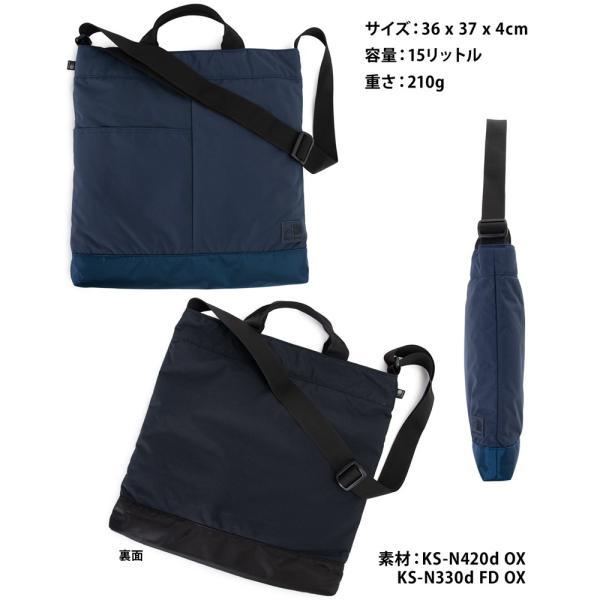 karrimor カリマー wiz 2way shoulder ウィズ 2ウェイ ショルダー|2m50cm|12