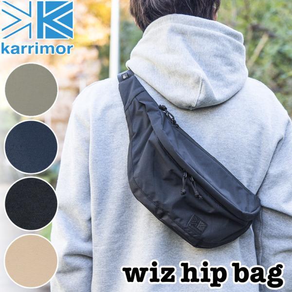karrimor カリマー wiz hip bag ウィズ ヒップバッグ 2m50cm