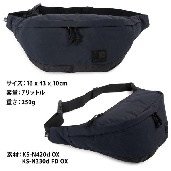 karrimor カリマー wiz hip bag ウィズ ヒップバッグ 2m50cm 12