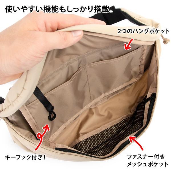 karrimor カリマー wiz hip bag ウィズ ヒップバッグ 2m50cm 09