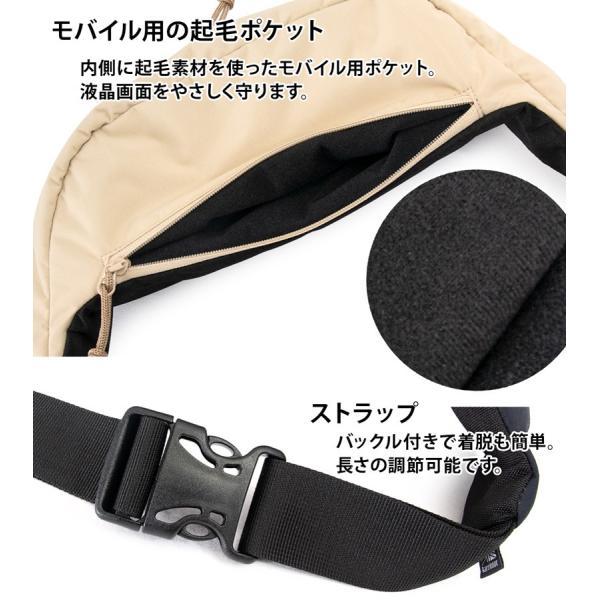 karrimor カリマー wiz hip bag ウィズ ヒップバッグ 2m50cm 10