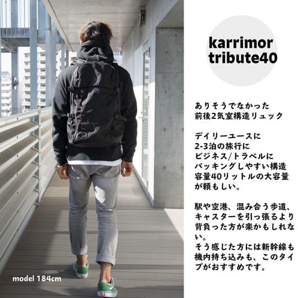 karrimor カリマー リュック tribute 40 トリビュート 40|2m50cm|05