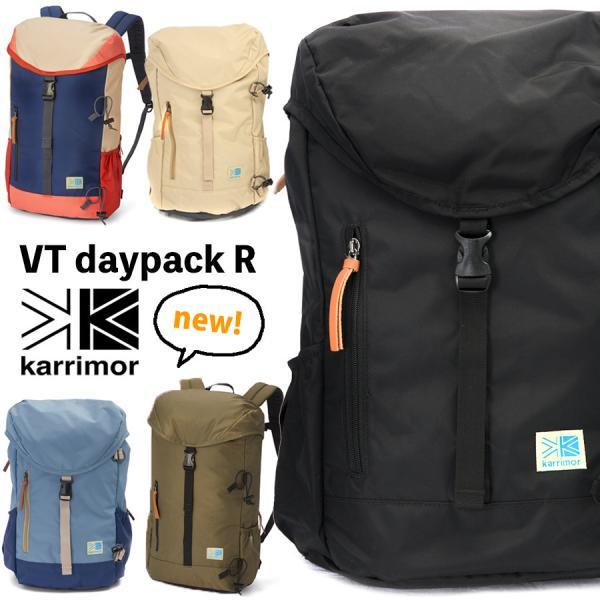 デイパック カリマー karrimor VT day pack R リュック|2m50cm