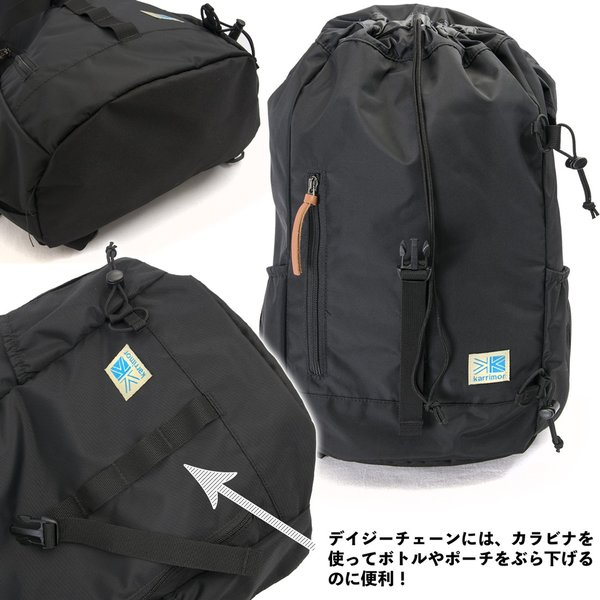 デイパック カリマー karrimor VT day pack R リュック|2m50cm|11