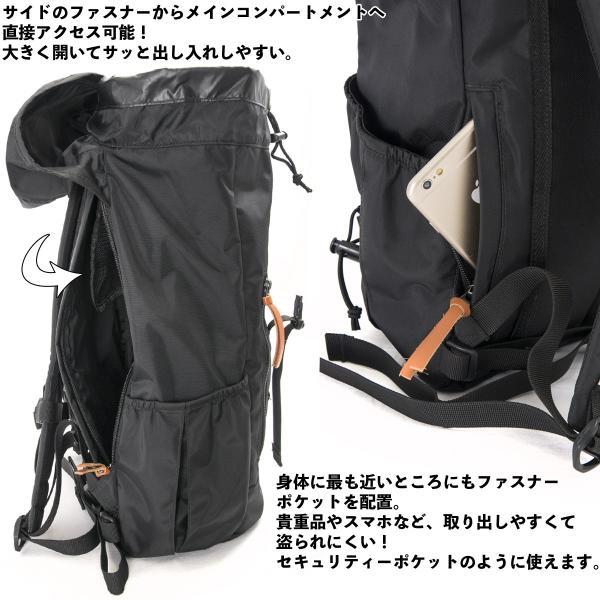 デイパック カリマー karrimor VT day pack R リュック|2m50cm|12