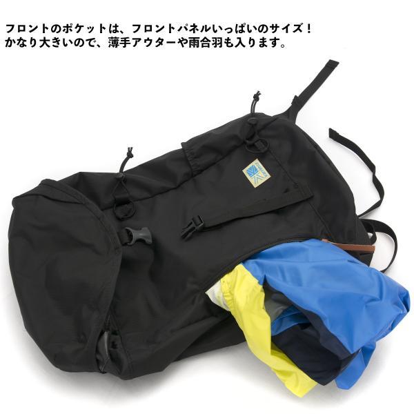 デイパック カリマー karrimor VT day pack R リュック|2m50cm|08