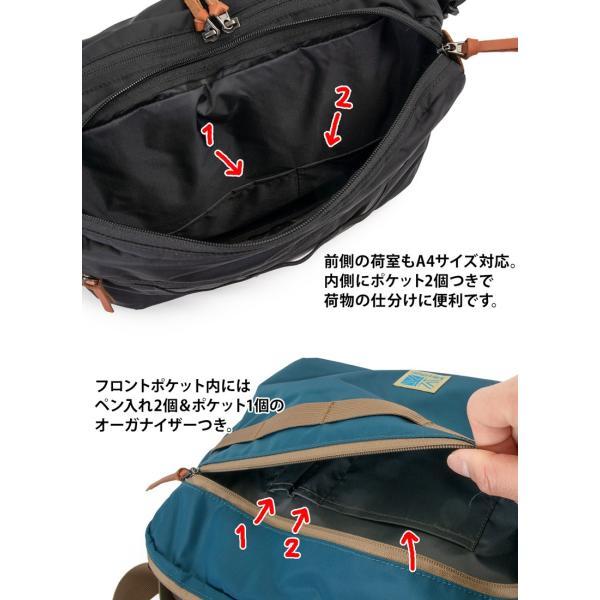 ショルダーバッグ カリマー karrimor VT shoulder R|2m50cm|09