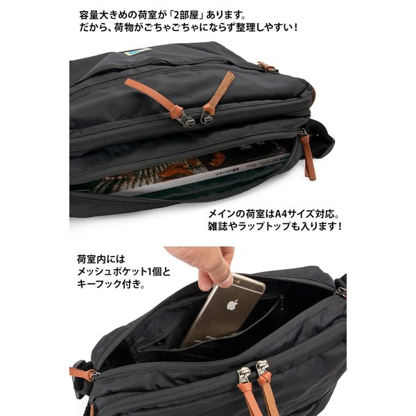 ショルダーバッグ カリマー karrimor VT shoulder R|2m50cm|08