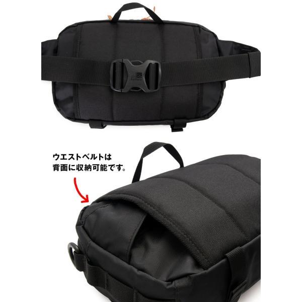 ウエストバッグ カリマー karrimor VT ヒップバック R|2m50cm|12