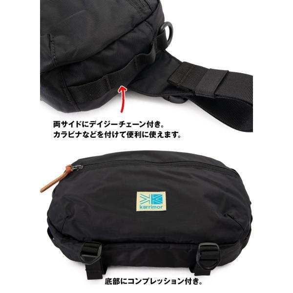 ウエストバッグ カリマー karrimor VT ヒップバック R|2m50cm|13