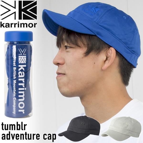 帽子 karrimor カリマー キャップ tumblr adventure cap タンブラー アドベンチャー キャップ 帽子|2m50cm