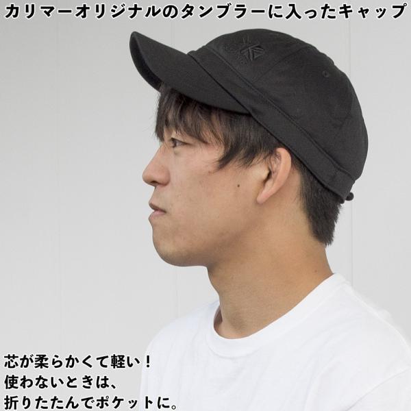 帽子 karrimor カリマー キャップ tumblr adventure cap タンブラー アドベンチャー キャップ 帽子|2m50cm|02