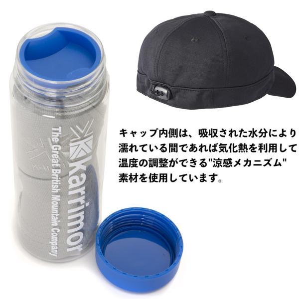 帽子 karrimor カリマー キャップ tumblr adventure cap タンブラー アドベンチャー キャップ 帽子|2m50cm|03