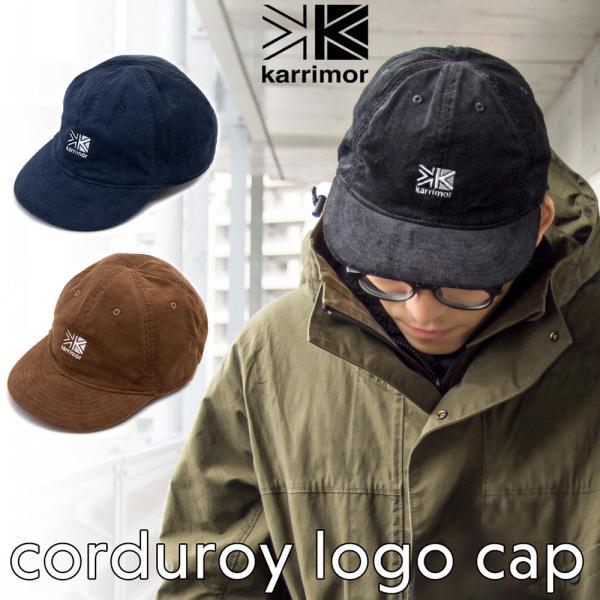 帽子 karrimor カリマー キャップ corduroy logo cap 帽子|2m50cm