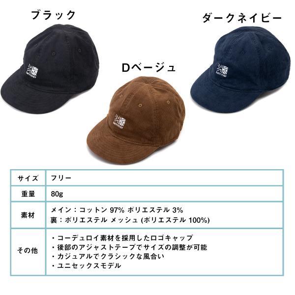 帽子 karrimor カリマー キャップ corduroy logo cap 帽子|2m50cm|10