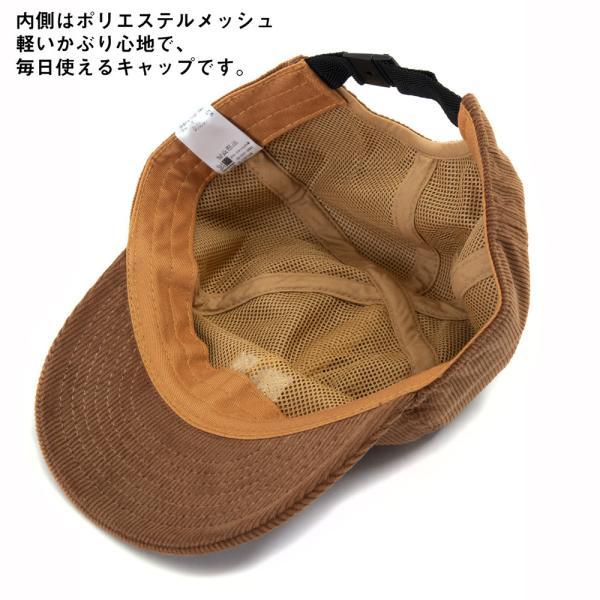 帽子 karrimor カリマー キャップ corduroy logo cap 帽子|2m50cm|06