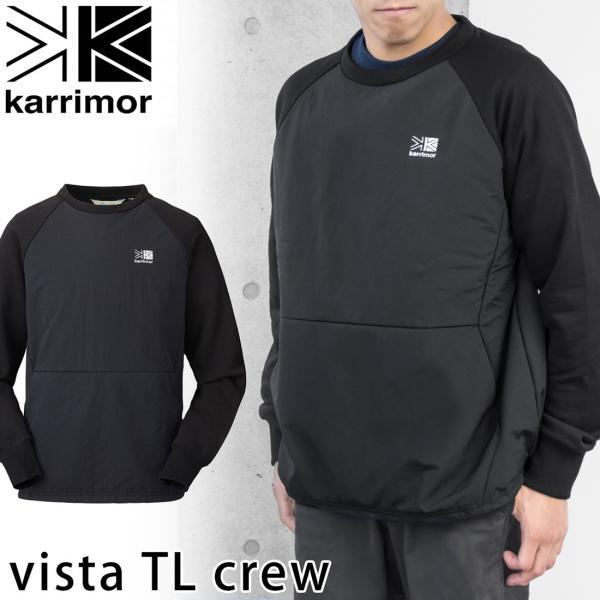 スウェット karrimor カリマー vista TL crew ビスタ TL クルー 2m50cm