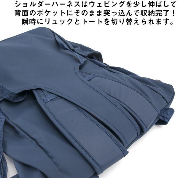 リュックサック karrimor カリマー habitat serise roll tote sack ロールトートサック 2WAYバッグ|2m50cm|15