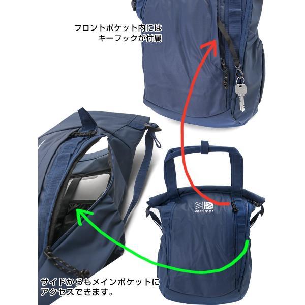 リュックサック karrimor カリマー habitat serise roll tote sack ロールトートサック 2WAYバッグ|2m50cm|08