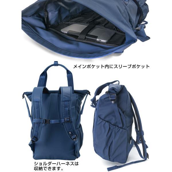 リュックサック karrimor カリマー habitat serise roll tote sack ロールトートサック 2WAYバッグ|2m50cm|09