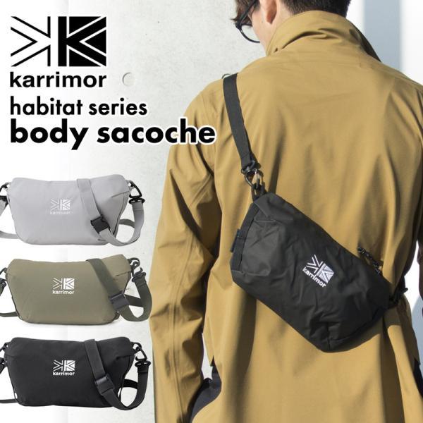 サコッシュ karrimor カリマー ハビタット habitat series body sacoche|2m50cm