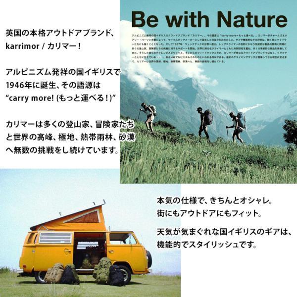 サコッシュ karrimor カリマー ハビタット habitat series body sacoche|2m50cm|13
