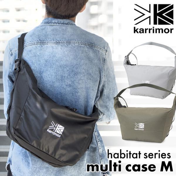 karrimor カリマー ハビタット habitat series multi case M マルチケースM 2m50cm