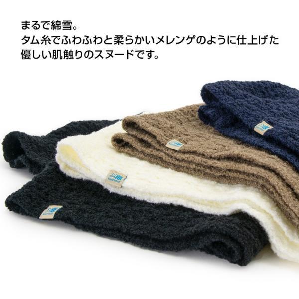 スヌード karrimor カリマー meringue snood II メレンゲ ネックウォーマー 2m50cm 05