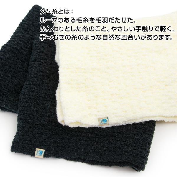 スヌード karrimor カリマー meringue snood II メレンゲ ネックウォーマー 2m50cm 06