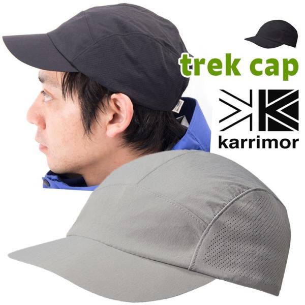 帽子 karrimor カリマー trek cap トレック キャップ 2m50cm