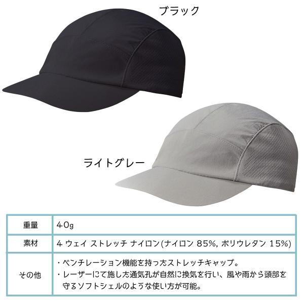 帽子 karrimor カリマー trek cap トレック キャップ 2m50cm 06